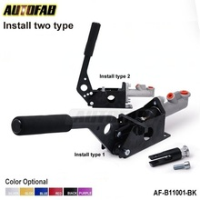 AUTOFAB - Universal Hydraulic Handbrake E-brake Vertical / Horizontal Drift For Honda Civic 2/3/4Dr 1992-1995 AF-B11001