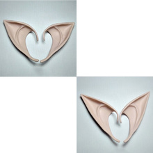 1 Pair Mysterious Elf Ears fairy Cosplay Accessories Latex Soft Prosthetic False Ear Halloween Party Masks Cos Mask