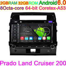Octa Core Android 6.0 Vehicle PC DVD Navigation Radio GPS TV for Toyota Land Cruiser 200 2008-2013 TV Bluetooth USB SD 4G 2GBRAM