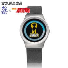 Detective Conan Anime waterproof 3ATM watch Comics Cartoon(China)