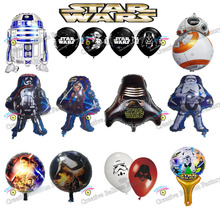 Wholesale Star Wars Balloons  R2D2 BB-8 Foil Balloons Latex Balloon Birthday Party Supplies Kids Inflatable Toys Helium Balloon