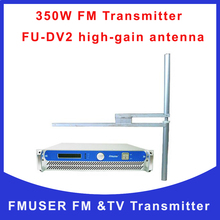 CZH FU-350W 350W Wireless audio Broadcasting FM Radio transmitter with dipole antenna and cable A KIT