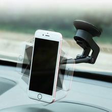 2 in 1 360 degree Magnetic Car Suction Cup Windshield Dashboard Air Outlet Mount Holder Stand For iPhone for Samsung cell Phone