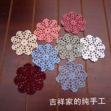 Free shipping 8 colors 10cm round crochet cotton doilies lace mats crotch zakka vintage props as innovative item felt for home