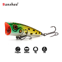 Banshee 60mm 8g Splash Machine VP01 Rattle Sound Hard Artificial Bait Wobbler top water fishing lure Poppers(China)