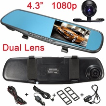 "4.3""LCD Dual Lens Car DVR Rearview Camera Ultra Thin Full HD 1080P Waterproof Parking Rear View Camera Night Vision Dash Cam"
