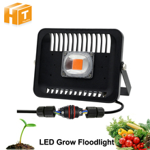 Led Plant Grow Lights Outdoor Watrproof High Power 30W 50W 100W 220V With 3Pin Waterproof Connector(China)