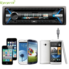 CARPRIE Car Audio Stereo In-Dash FM DVD CD MP3 Player Receiver USB SD AUX Input 5250 Jun.17