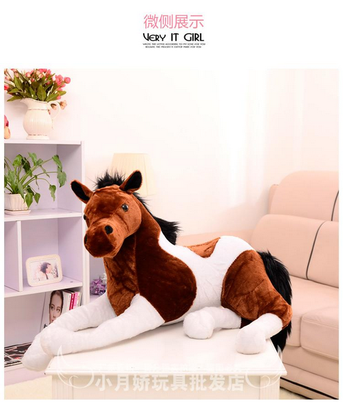 new simulation plush horse toy brown and white stuffed horse doll gift about 70cm(China)