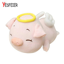 40-80cm Plush Pink Angel Pig Toy Stuffed Animal Doll Pigs Baby Kids Children Kawaii Birthday Gift Home Shop Decoration Ornament(China)