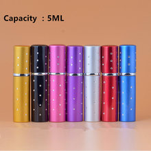 50pcs/lot 5ml Empty Aluminum Refillable Perfume Bottle 10ml Portable Travel Glass Spray Bottle Packaging Atomizer Parfum Bottle(China)