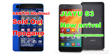 JIAYU S3 32GB 5.5inch full HD IPS 1920*1080p 3000mAh MTK6752 Octa Core 1.7GHz Android 5.1 3GB RAM 4G LTE Smartphone K3 Note(China)