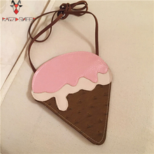 Raged Sheep Girls Small Coin Purse Change Wallet Kids Bag Coin Pouch Children Wallet Money Holder Lovely Kids Gift Ice Cream Bag