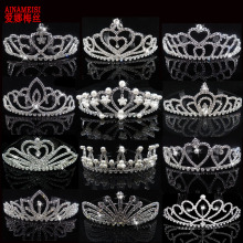 AINAMEISI Fashion Wedding Bridal Tiara Crown Headband Pearl Rhinestone Crowns For Girls Hair Ornaments Gifts Jewelry Wholesale(China)
