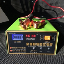 Full Automatic 12V/24V 100AH Car Scooter e-bike Dry&wet Lead Battery Charger Intelligent Pulse Repair Type LED Display Charger