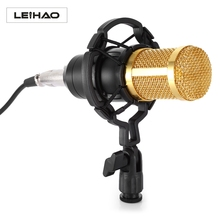 BM-800 Condenser Microphone Studio Sound Vocal Recording Microphone Broadcast And Studio Shock Mount Radio Microphones(China)