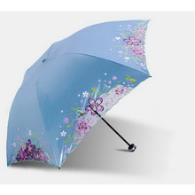 170352/Ultra-light carbon fiber dual umbrella / Women Sun Rain Umbrella Anti-UV Waterproof Parasol Folding Umbrella
