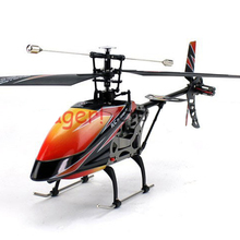 KAINISI Large-scale outdoor rc helicopter 2.4G single oar 4ch remote control toys rc model helicopter Aerospace(China)
