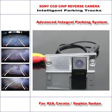 860 Pixels Car Rear Back Up Camera For KIA Cerato / Sephia Sedan Rearview Parking / 580 TV Lines Dynamic Guidance Tragectory