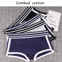 Buy New design ladies girls Panties Mid-Waist Safety Short Underwear Female boxer Breathable stripe belt Pants Multicolors students