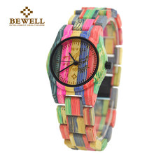 BEWELL W105DL Nature Handmade Colorful Bamboo Wood Watch Women Analog Quartz Fashion WristWatch with Mix Colors Free Shipping(China)