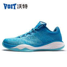 2017 VOIT Summer  Super Cool Woven Sports Lace-up  Shoes male non-slip wear Outdoor  Basketball shoes