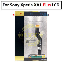 "For Sony Xperia XA1 Plus LCD Display Digitizer Touch Screen Assembly Replacement 5.5"" No Dead Pixel New For Sony Xperia XA1 Plus(China)"