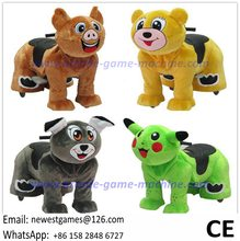 Electric Ride On Toy For Kids And Adult Teddy Bear Animal Ride On Toy Scooter With Battery