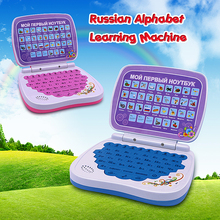 Russian alphabet Kid's learning tablet toy  Russian Language letter Pronunciat learning machine educational toys for Children