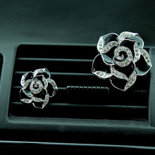 2 pcs Diamond Flower Air conditioner Vent parfums Upscale flower Car Solid fragrance vent clip  one contain solid perfume