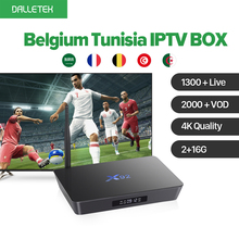 4K 2G 16G S912 Octa Core Android TV Box 1300+ Belgium Tunisia IPTV Channels QHDTV Subscription Europe French Arabic Set Top Box