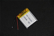 402530 3.7V 240mah Lithium polymer Battery with Protection Board For Smart Watch MP4 Car DVR(China)