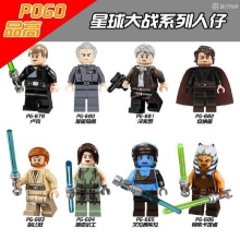 Super Heroes Star Wars Figures Luke Skywalker Grand Moff Tarkin Han Solo Anakin Aayla Secura Obi-Wan Jedi Knight Toys PG8034 - Block Toy s store