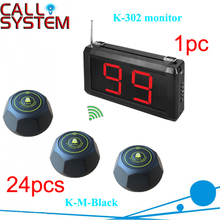 Electronic waiter call system 1 K-302 wall display show 2-digit number and 24 remote buzzer CE Passed