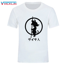 Summer  Fashion Ball Anime Son Goku Cosplay T-shirts Tops Tees Short Sleeve loose large code Casual T Shirts