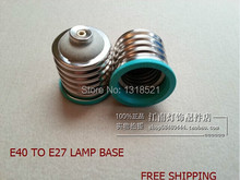 Free shipping E40 to E27 lamp Bases LED Halogen Light socket Lamp Bulbs holder Adapter Converter lamp bases E40-E27