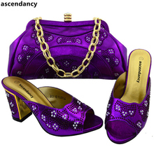 New Arrival Purple Color African Matching Shoe and Bag Italian In Women Italian Shoes with Matching Bags Shoes and Bags To Match(China)