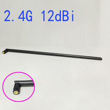 WIFI Antenna 2.4 GHz 12dBi high gain SMA Male floding Omni  aerial for wireless Router Card 45CM long