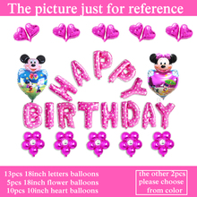 free shipping 30pcs happy birthday mickey minnie balloons letter set mickey mouse with heart for birthday balloons decoration(China)