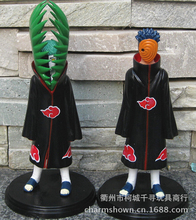 2pcs/set 16-19cm Naruto Zetsu / Uchiha Obito Action Figures Anime PVC brinquedos Collection Figures toys