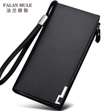 FALAN MULE Luxury Brand Genuine Leather Men Wallets Long Business Purse Male Wallet For Coin/Phone/Card/Money Pocket