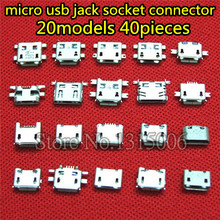 40pieces/lot Micro USB Charging Jack Plug Socket Port Connector for mobile phones, tablet pc mini pad MP3 MP4 GPS