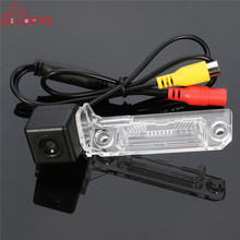 Car Rear View Backup Reverse CCD Parking Camera For VW Touran Passat Jetta Caddy Golf Plus Multivan T5 Transporter/Skoda
