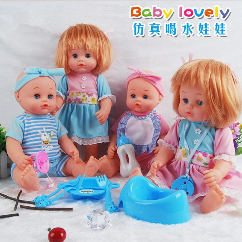 Reborn baby 15 inch With Sounds Drink Piss Clothes Change toy House pretend play Bath toy New born baby doll for girl kid boy<br><br>Aliexpress