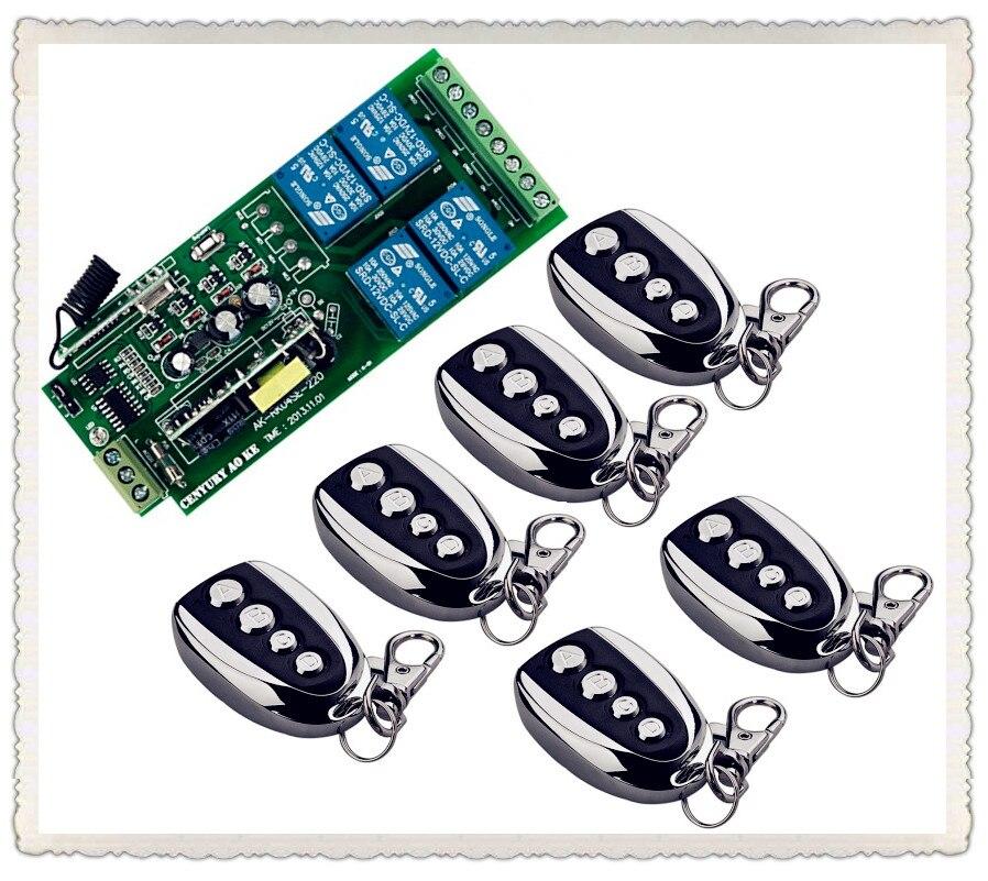 4CH Wide Voltage 85V~250V 110V 220V 250V RF Wireless Remote Control Relay Switch Receiver With 6PCS Transmitter For Garage Doors<br>