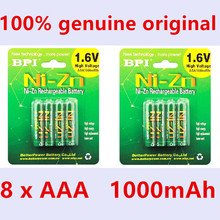8pcs/lot Original New BPI AAA 1000mAh 1.6V 1.5V NI-Zn NI Zn NIZN aaa Low self-discharge rechargeable battery 1.5V