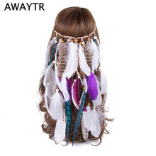 AWAYTR Halloween Female Peacock Feather Headband Hair Accessories Bohemian Style feather Long Drop Decorative Party Tiara 2017(China)