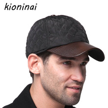 Kioninai 2017 Winer Snapback Caps Classical Design For Man Baseball Cap With Earflaps Golf Hat Casquette Gorras Planas Polo Bone