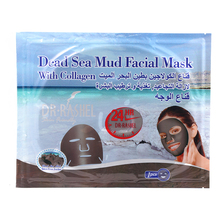 Dead sea mud Facial Masks Tender Moisturizing Face Mask Oil Control Brighten Wrapped Skin Care Collagen Crystal Firming(China)