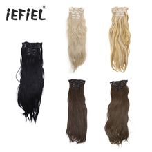 6pcs 16 Clips Synthetic Long Straight Full Head Clip in Hair Wig Extensions Hairpiece for Women Headwear(China)